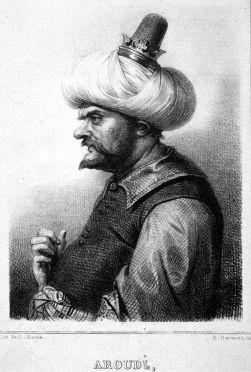 Aruj, también conocido como Baba Aruj o Barbarroja.