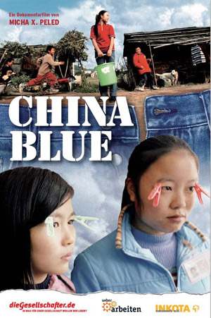 china_blue