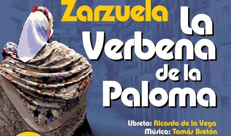 la-verbena-de-la-paloma-smedia-cartel