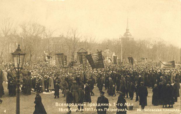 Manifestación pacífica de trabajadores en Petrogrado que dio lugar al Domingo Sangriento